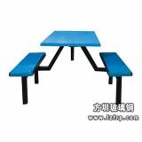 B012蓝色四人整体玻璃钢餐桌椅