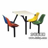 B015白色桌面四人玻璃钢餐桌椅