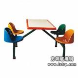 B016四人整体方形玻璃钢餐桌椅