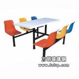 B021六人整体玻璃钢餐桌椅