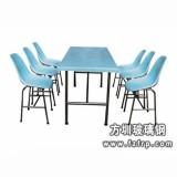 B022天蓝色六人活动方桌玻璃钢餐桌椅