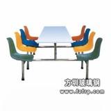 B028八人不锈钢架玻璃钢餐桌椅
