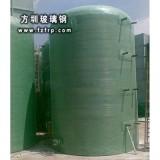 玻璃钢储罐CG-002