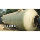 玻璃钢储罐CG-005