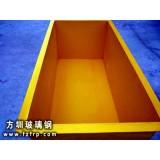 玻璃钢水槽SC-001