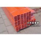 玻璃钢水槽SC-008