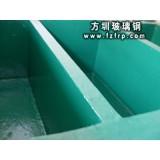 玻璃钢防腐衬里CL-003