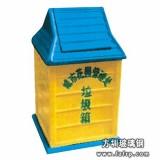 A01室外翻盖玻璃钢垃圾桶 玻璃钢环保垃圾桶