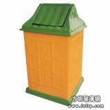 A02黄色屋形摇盖玻璃钢垃圾桶