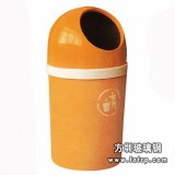 A17黄色室外玻璃钢垃圾桶 环保单桶垃圾桶