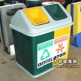 A23室外环保玻璃钢垃圾桶 手推小区垃圾桶
