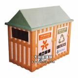 A24室外分二类环保垃圾桶 园林小区分类垃圾桶