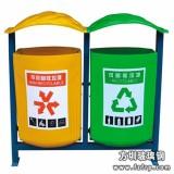 A26室外双桶玻璃钢垃圾桶 环保分类垃圾桶
