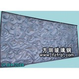 FD-013树脂浮雕背景墙 玻璃钢浮雕壁画装饰建筑雕塑生产