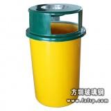 A79街道环保玻璃钢垃圾桶 室外单桶垃圾桶