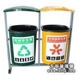 A57环保分类玻璃钢垃圾桶 小区分类垃圾桶
