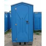 GC001玻璃钢公厕 - 玻璃钢制品系列