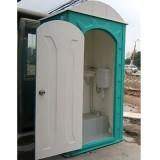 GC002玻璃钢公厕 - 玻璃钢制品系列