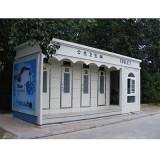 GC003玻璃钢公厕 - 玻璃钢制品系列