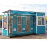 GC004玻璃钢公厕 - 玻璃钢制品系列