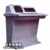 玻璃钢箱体外壳XT-017