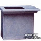 玻璃钢箱体外壳XT-018