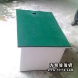 玻璃钢工具箱GJX-003
