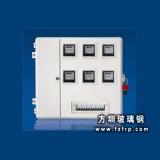 玻璃钢电表箱DBX-010