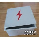 玻璃钢电表箱DBX-011