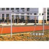 A068校园操场户外运动场足球门
