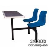 B001蓝色二人同侧整体玻璃钢餐桌椅