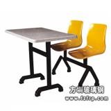 B003双人同侧方形玻璃钢餐桌椅