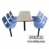 B054蓝色镀鉻支架六人塑料餐桌椅