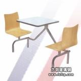 B060玻璃钢二人曲木餐桌椅 二人整体玻璃钢餐桌椅