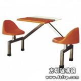 B004橘黄色两人整体玻璃钢餐桌椅