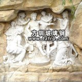 广场雕塑设计 小区现代雕塑厂家 人物浮雕背景墙