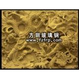 广场艺术雕塑 抽象雕塑设计 仿砂岩浮雕壁画