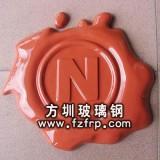 FD-008树脂浮雕门牌标牌艺术浮雕厂家 玻璃钢建筑雕塑制品