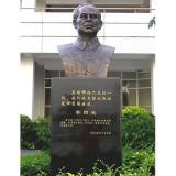 YD-032思想者雕塑人物雕像名人雕塑 青铜雕塑厂家