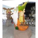 GZ-009玻璃钢卡通雕塑 广场雕塑定做