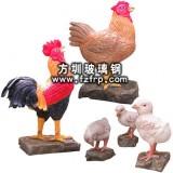 GZ-021仿真公鸡母鸡小鸡动物雕塑