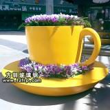 HP111茶杯型玻璃钢室外观赏花盆