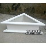 HP056白色三角形玻璃钢景观花盆