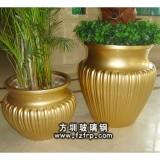 HP055金色室内景观花盆—欧式玻璃钢花盆