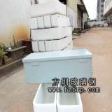 方圳为天津银河纵横电气制作玻璃钢电表箱