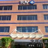 方圳雨棚生产厂家为TÜV制作前台雨棚