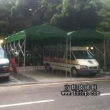 方圳玻璃钢为福田区人民医院制作移动伸缩帆布雨棚