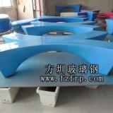 玻璃钢休闲椅生产厂家