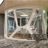 玻璃钢会议室装饰造型