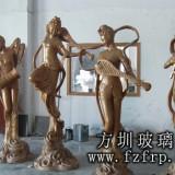 广东玻璃钢人物雕塑制作厂家
